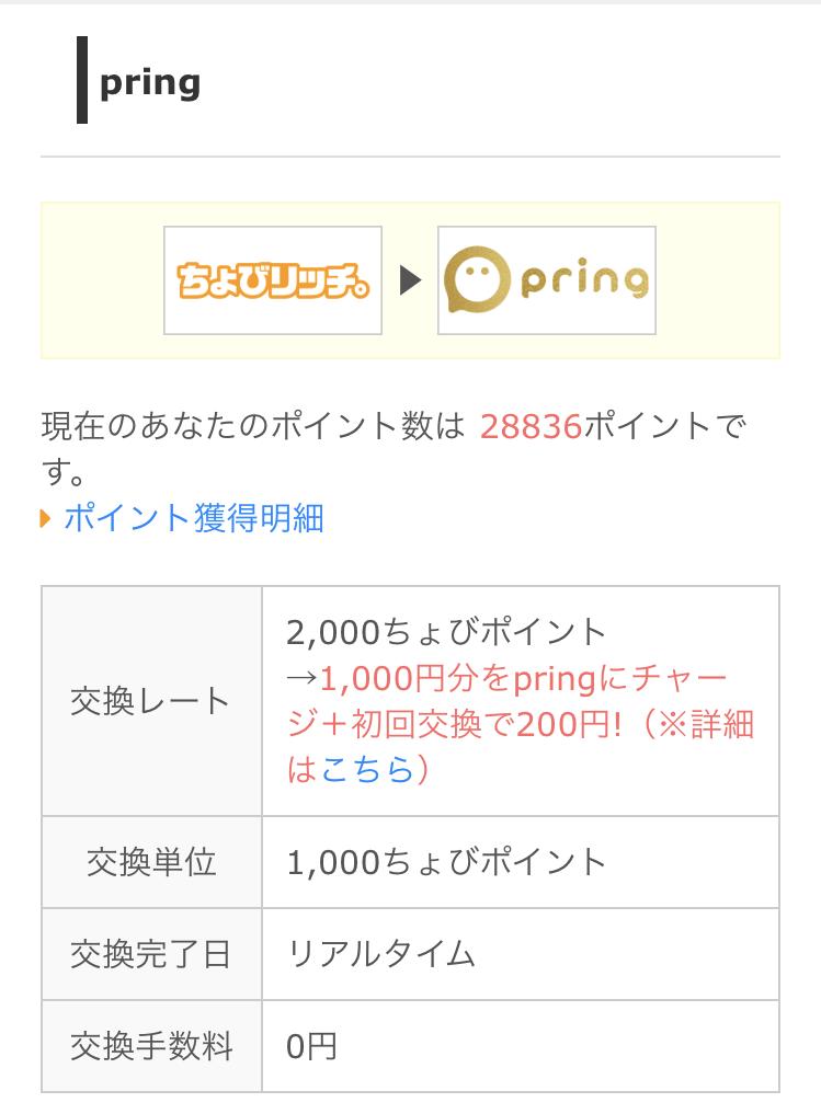 f:id:hato4268:20190821015909p:plain
