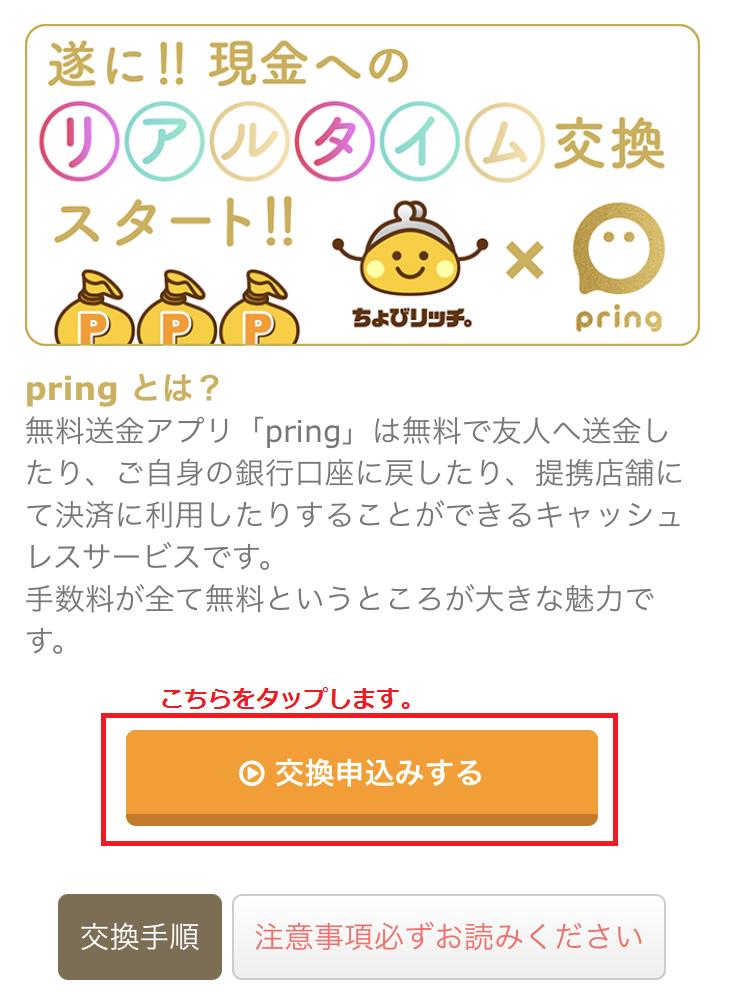 f:id:hato4268:20190821015920p:plain
