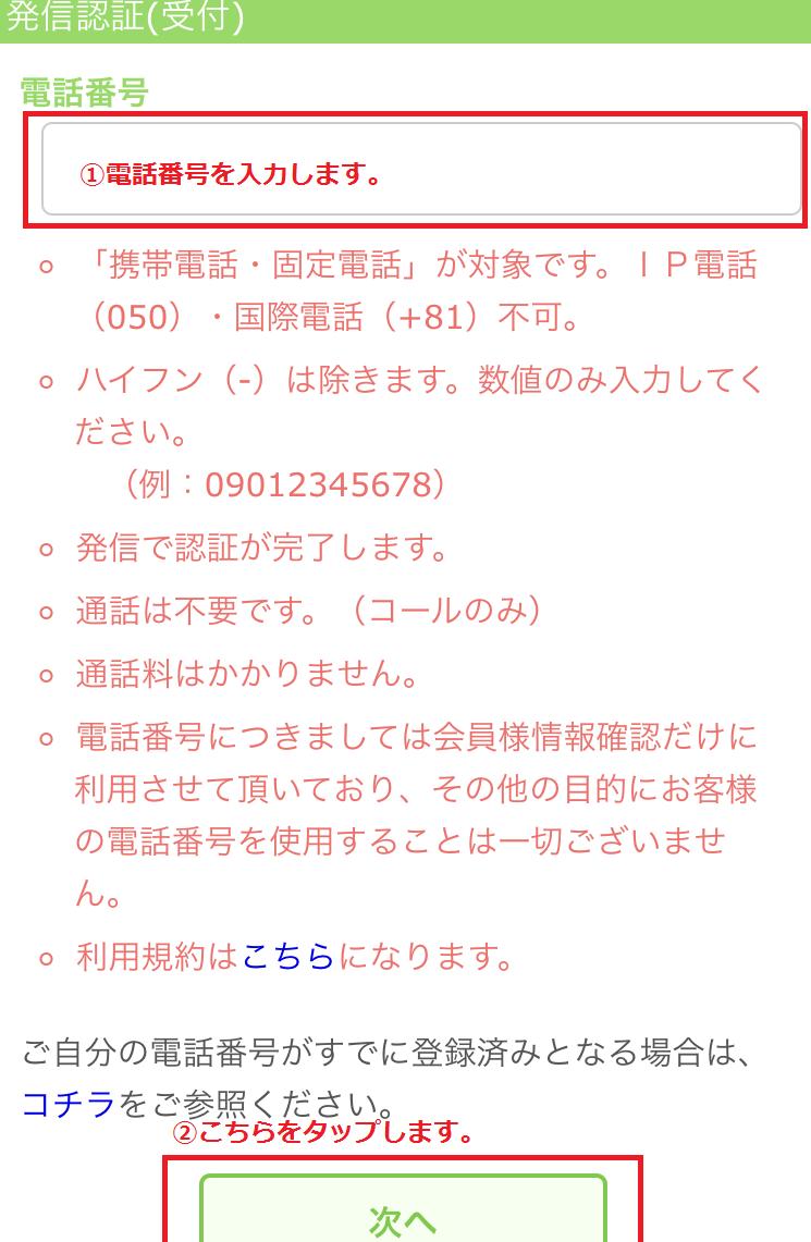 f:id:hato4268:20190821015939p:plain