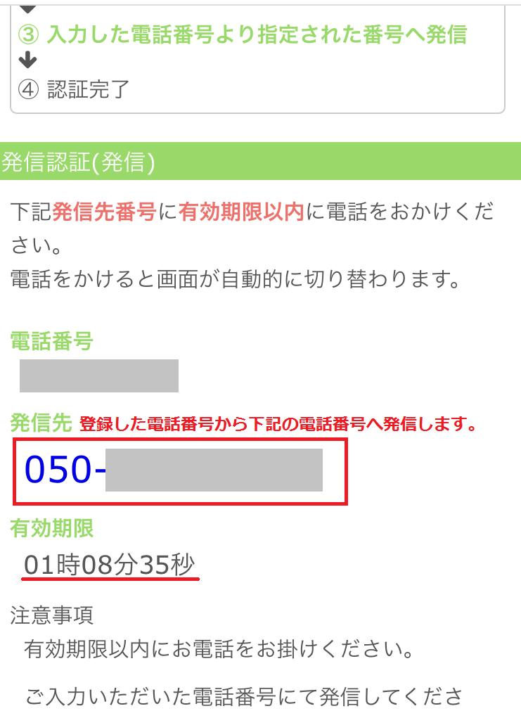 f:id:hato4268:20190821015956p:plain