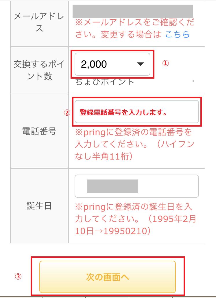 f:id:hato4268:20190821020019p:plain