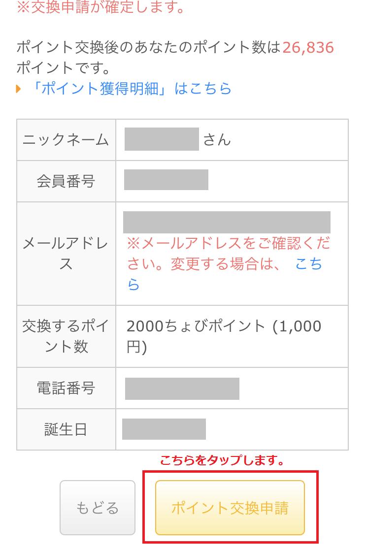 f:id:hato4268:20190821020028p:plain