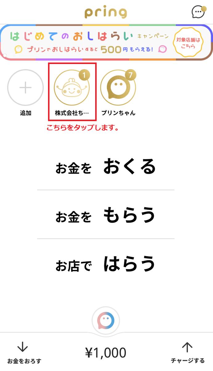 f:id:hato4268:20190821020052p:plain