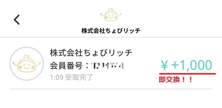 f:id:hato4268:20190821020102p:plain