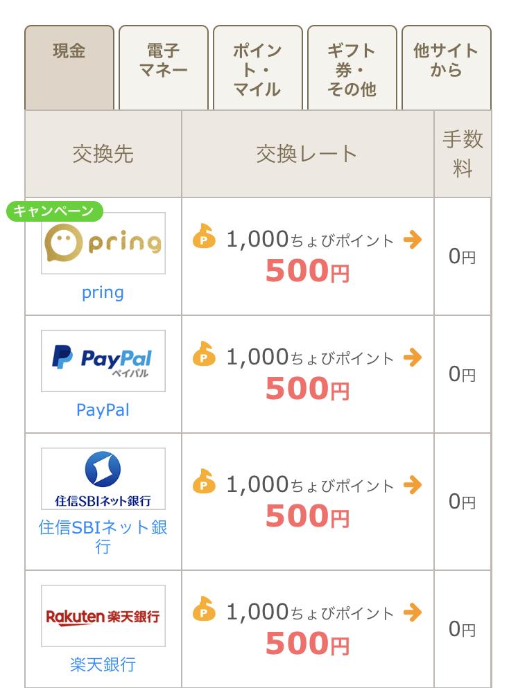 f:id:hato4268:20190830124217p:plain