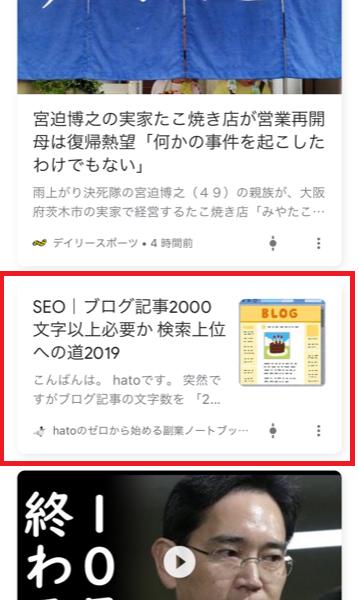 f:id:hato4268:20190901184359p:plain