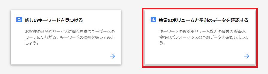 f:id:hato4268:20190904235636p:plain