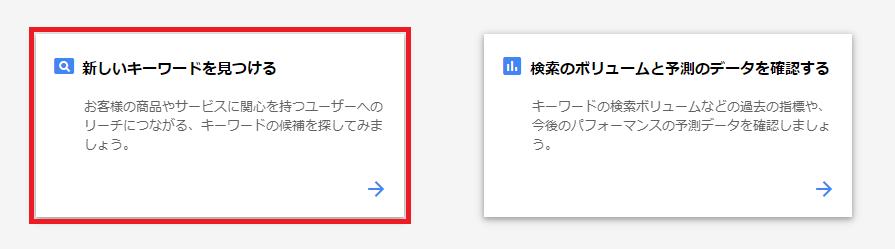 f:id:hato4268:20190905003229p:plain