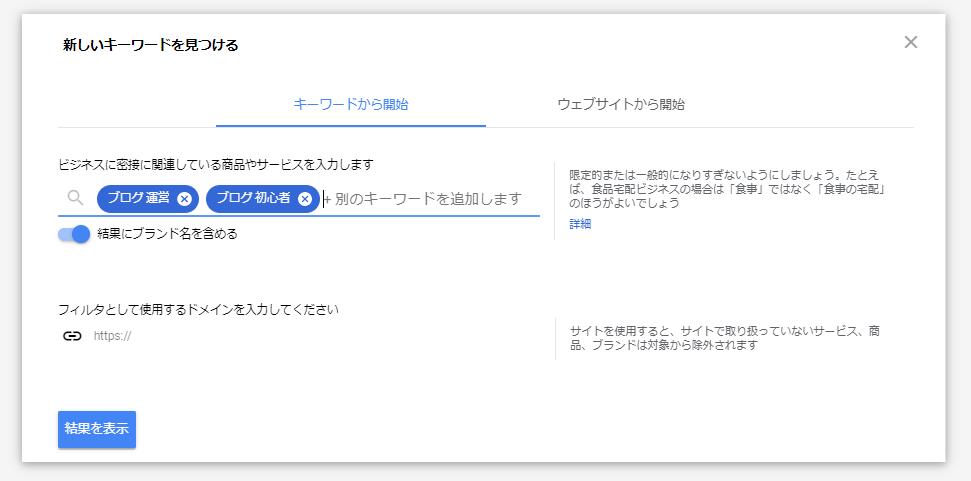 f:id:hato4268:20190905124944p:plain