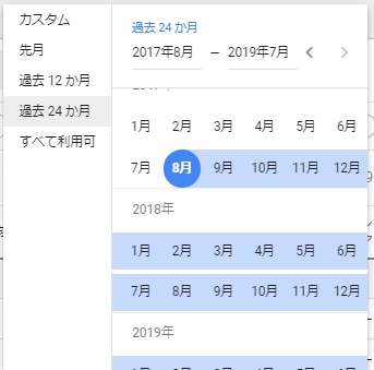f:id:hato4268:20190905125345p:plain