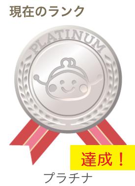 f:id:hato4268:20190907193643p:plain
