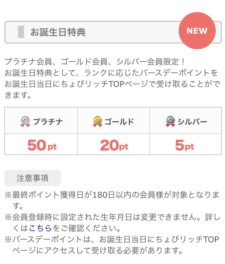 f:id:hato4268:20190907215420p:plain