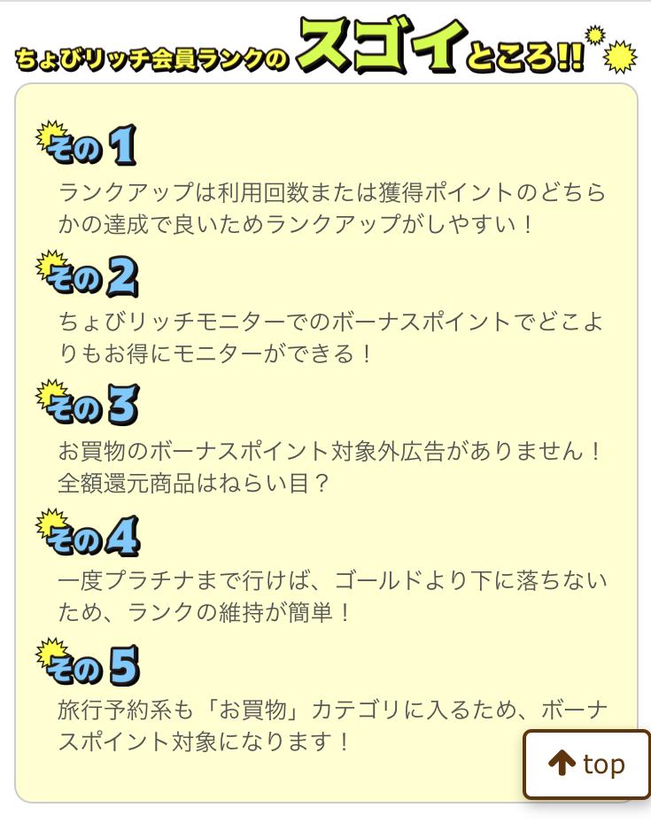 f:id:hato4268:20190907215622p:plain