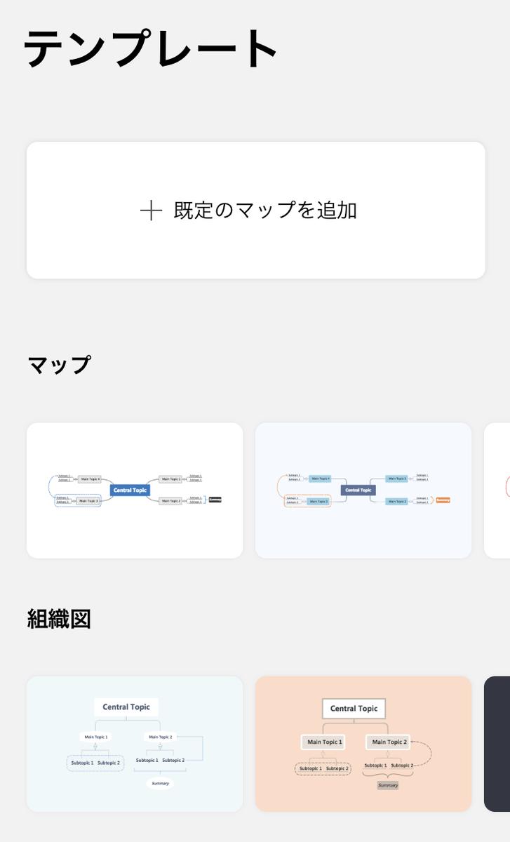 f:id:hato4268:20190909163518p:plain