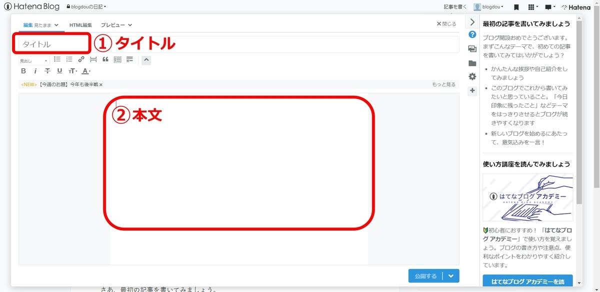 f:id:hato4268:20200816122748j:plain