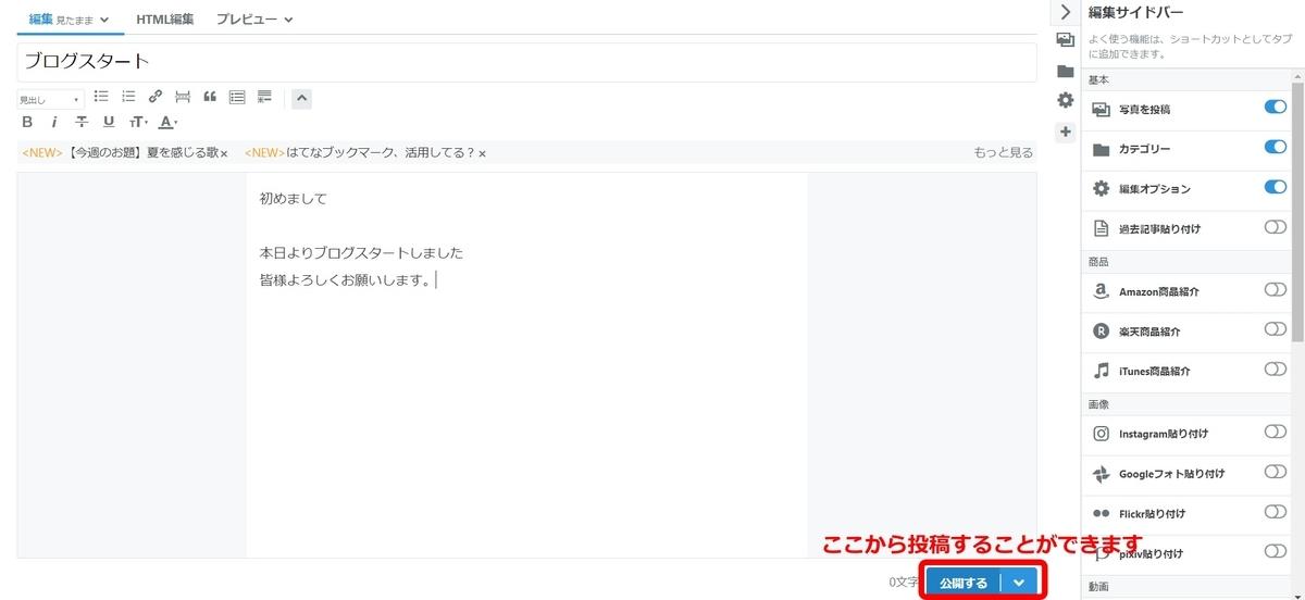 f:id:hato4268:20200816122804j:plain