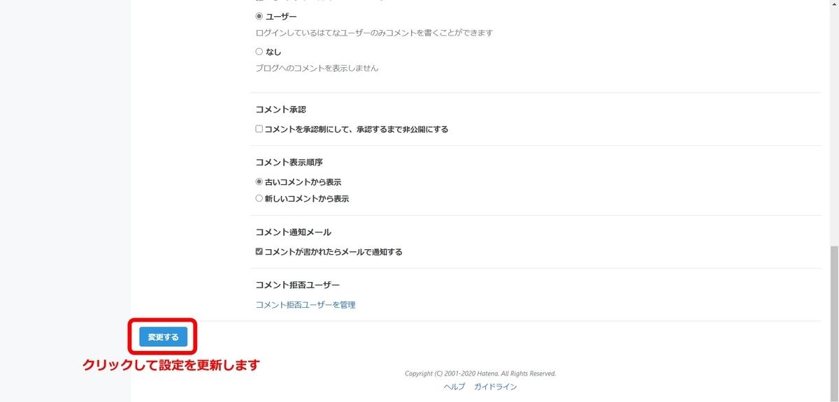 f:id:hato4268:20200816122953j:plain