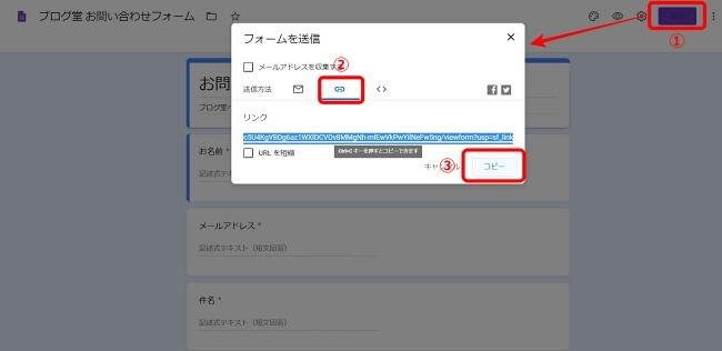 f:id:hato4268:20200819190723j:plain