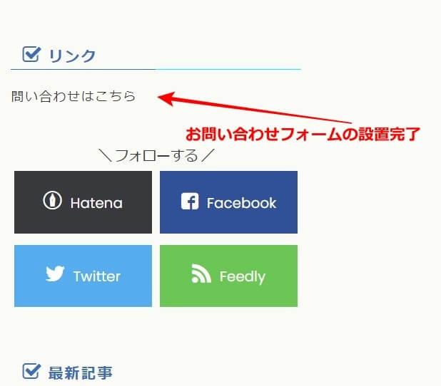 f:id:hato4268:20200819192226j:plain