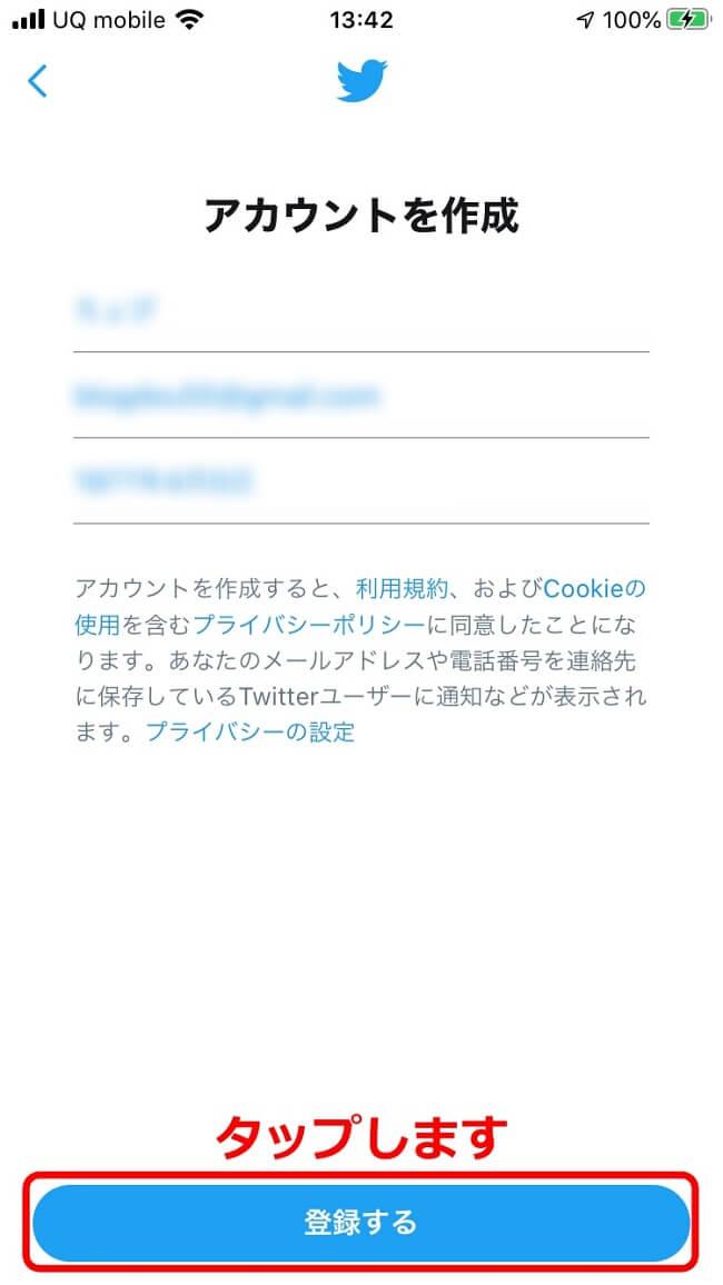 f:id:hato4268:20200825134555j:plain