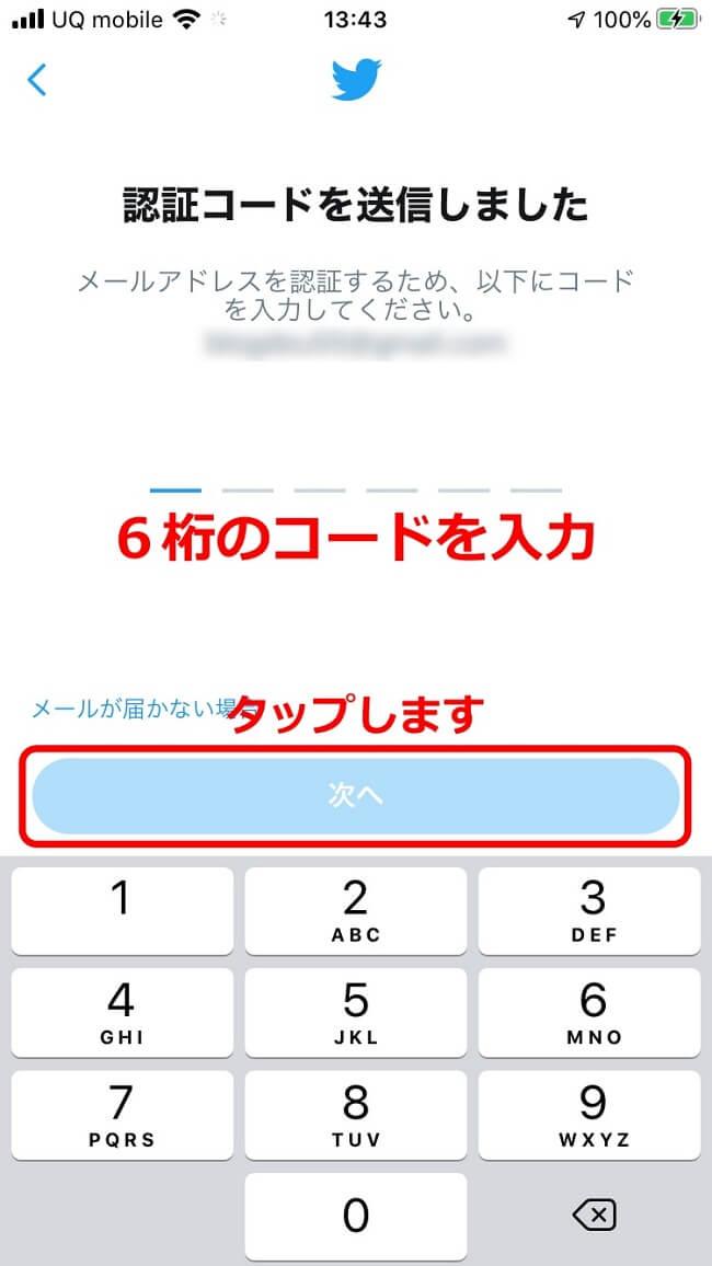 f:id:hato4268:20200825134604j:plain