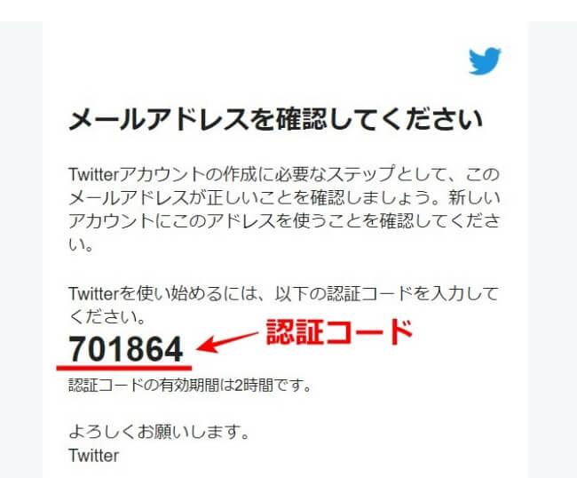 f:id:hato4268:20200825134612j:plain