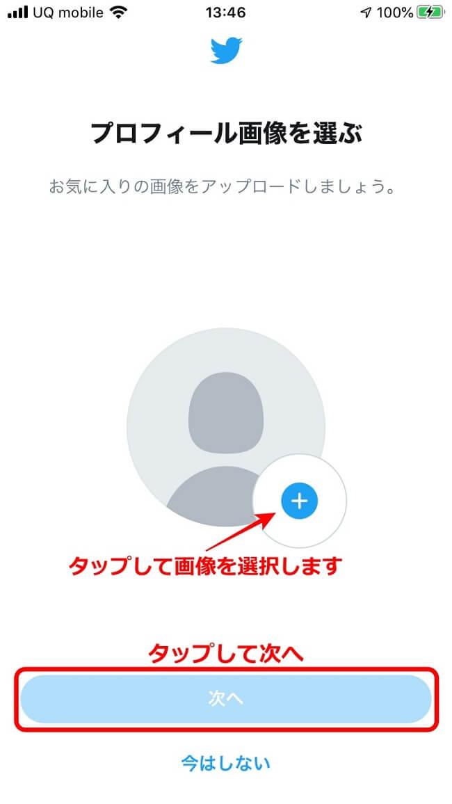 f:id:hato4268:20200825134631j:plain