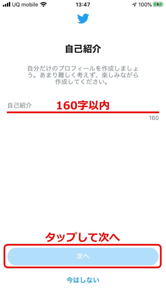 f:id:hato4268:20200825134643j:plain