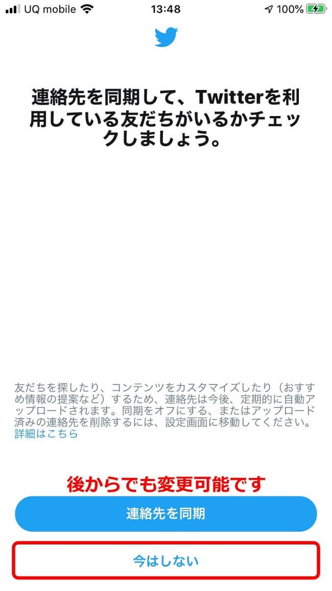 f:id:hato4268:20200825134654j:plain