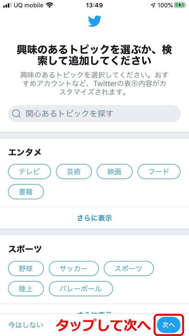 f:id:hato4268:20200825134704j:plain