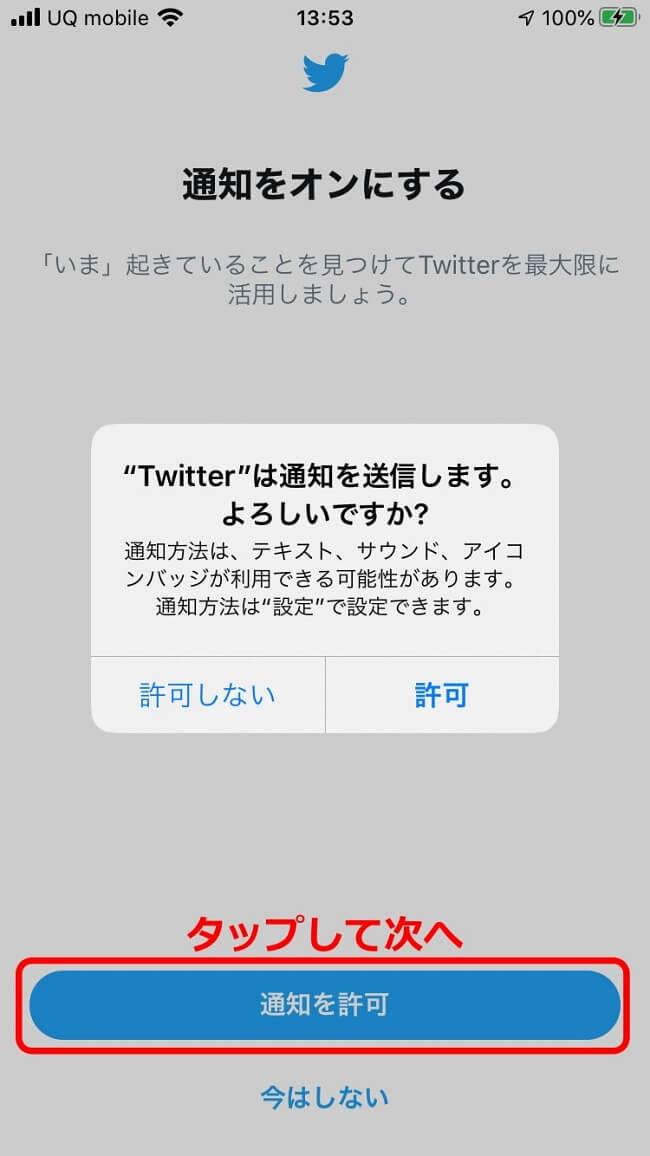 f:id:hato4268:20200825134723j:plain