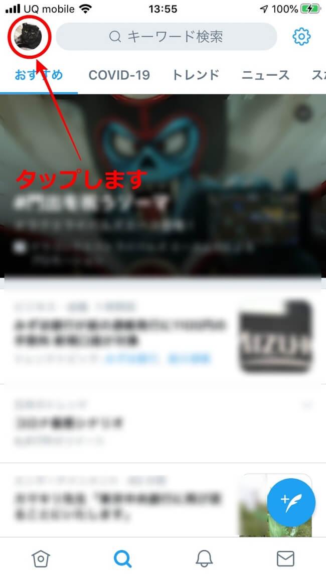 f:id:hato4268:20200825134750j:plain