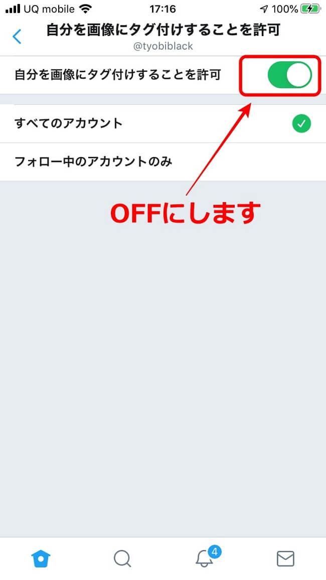 f:id:hato4268:20200826174644j:plain