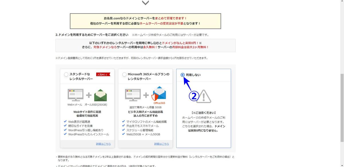 f:id:hato4268:20200831192111j:plain