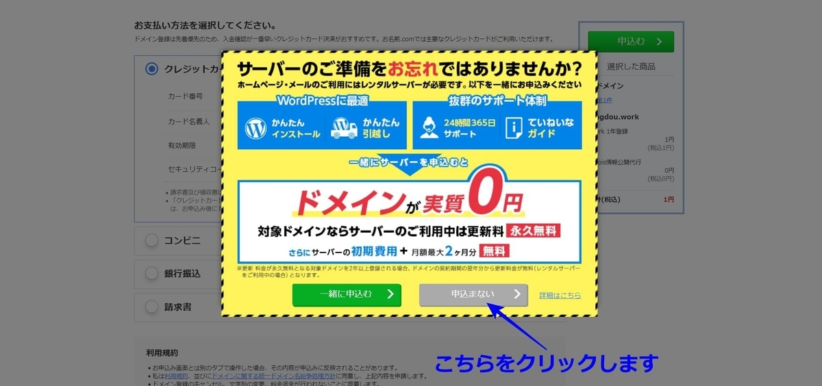 f:id:hato4268:20200831192202j:plain