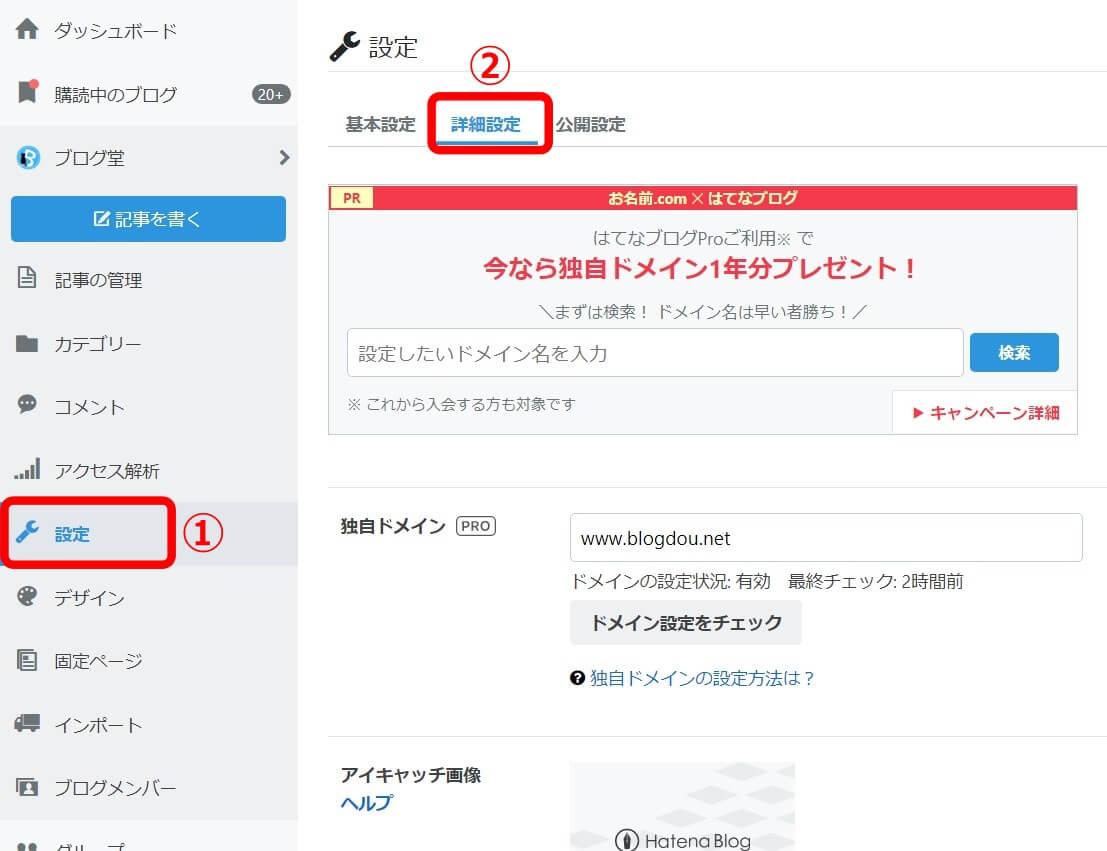 f:id:hato4268:20200902005919j:plain