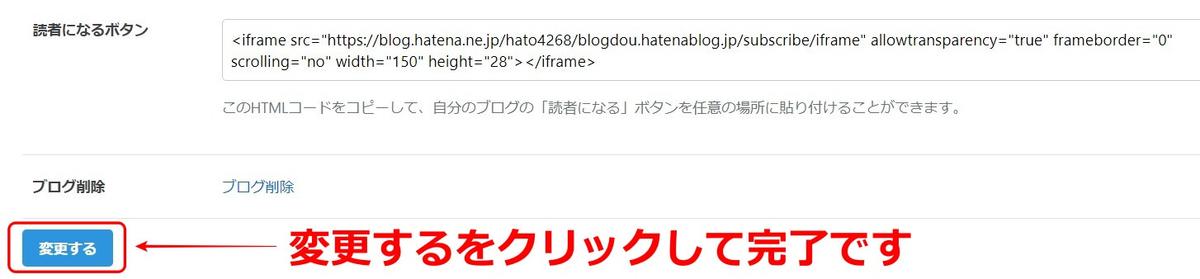 f:id:hato4268:20200902010003j:plain