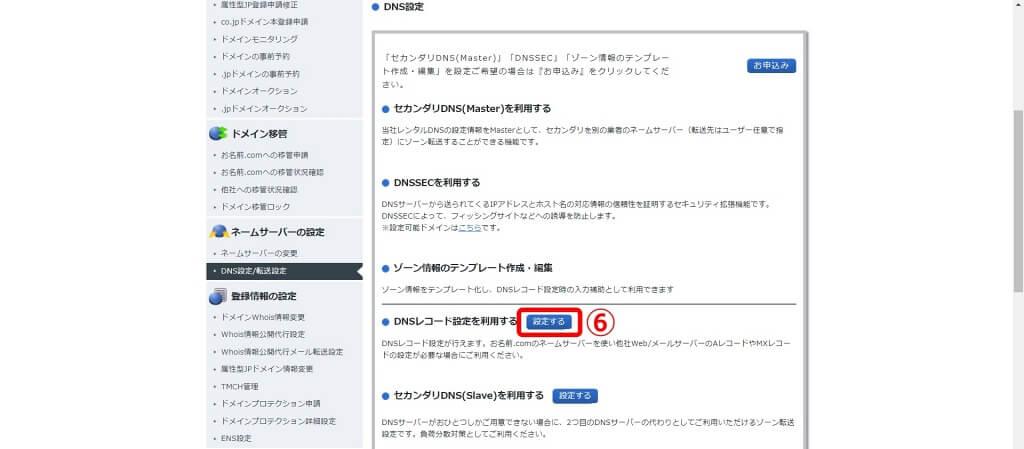 f:id:hato4268:20200910202423j:plain
