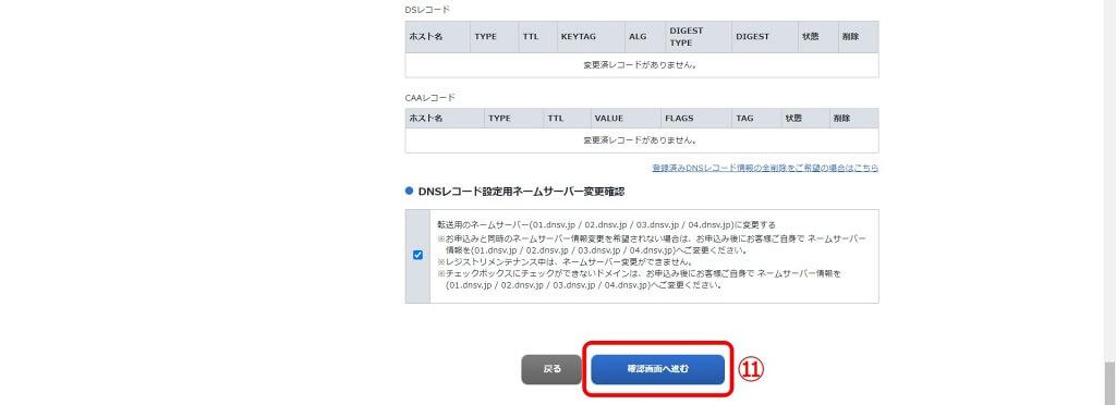 f:id:hato4268:20200910202507j:plain