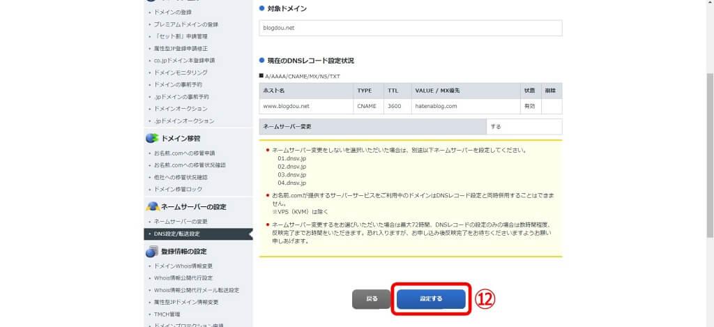 f:id:hato4268:20200910202522j:plain