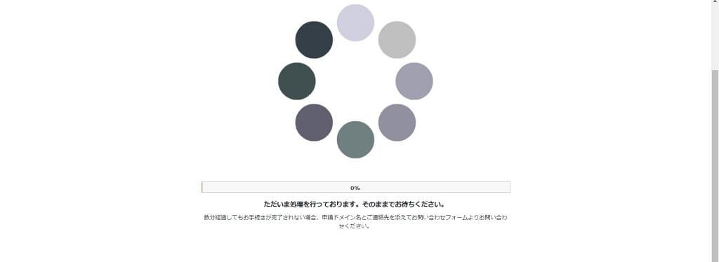 f:id:hato4268:20200910202537j:plain