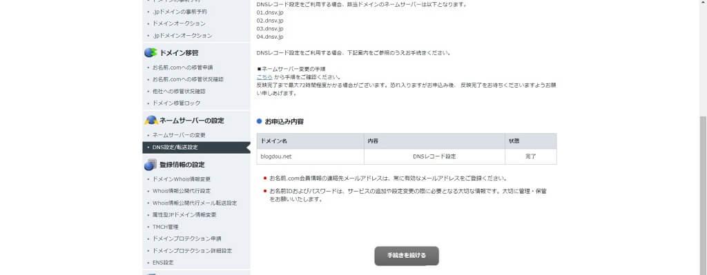 f:id:hato4268:20200910202548j:plain