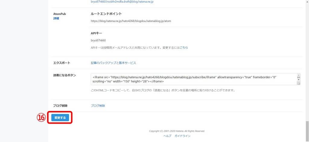 f:id:hato4268:20200910202649j:plain