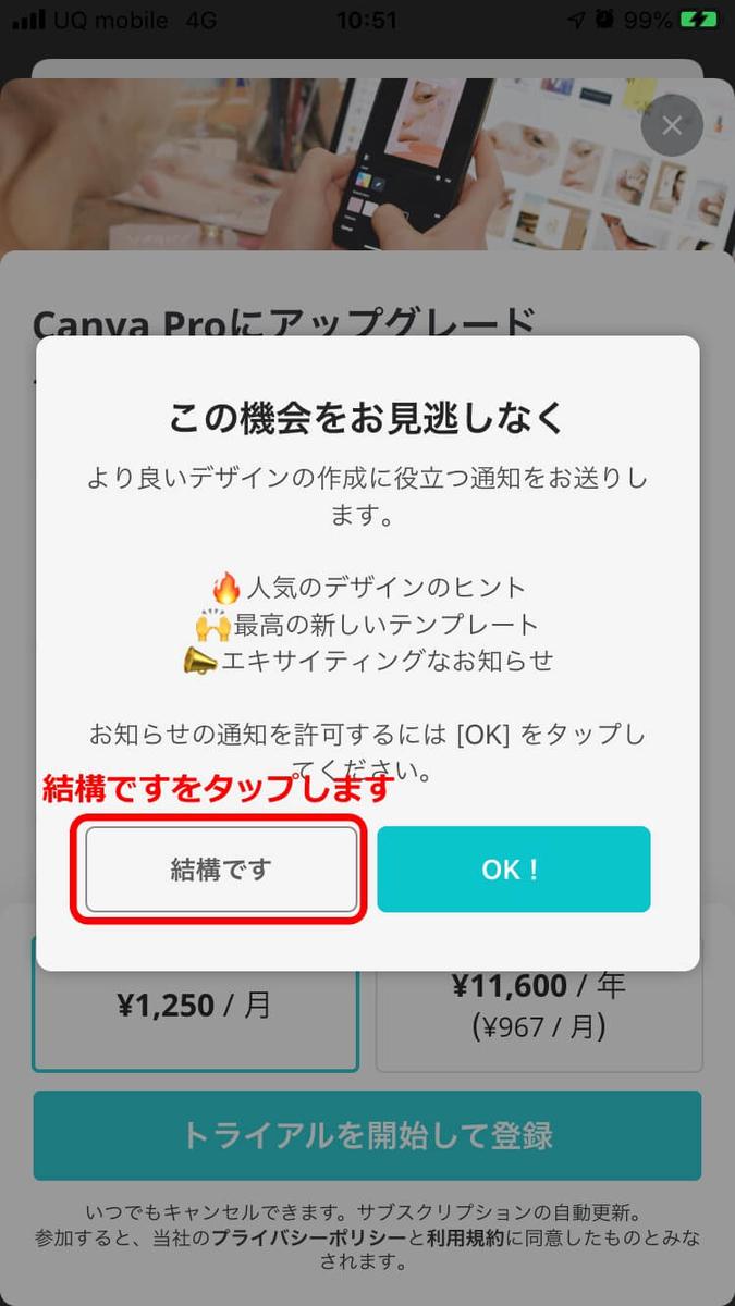 f:id:hato4268:20200926012400j:plain