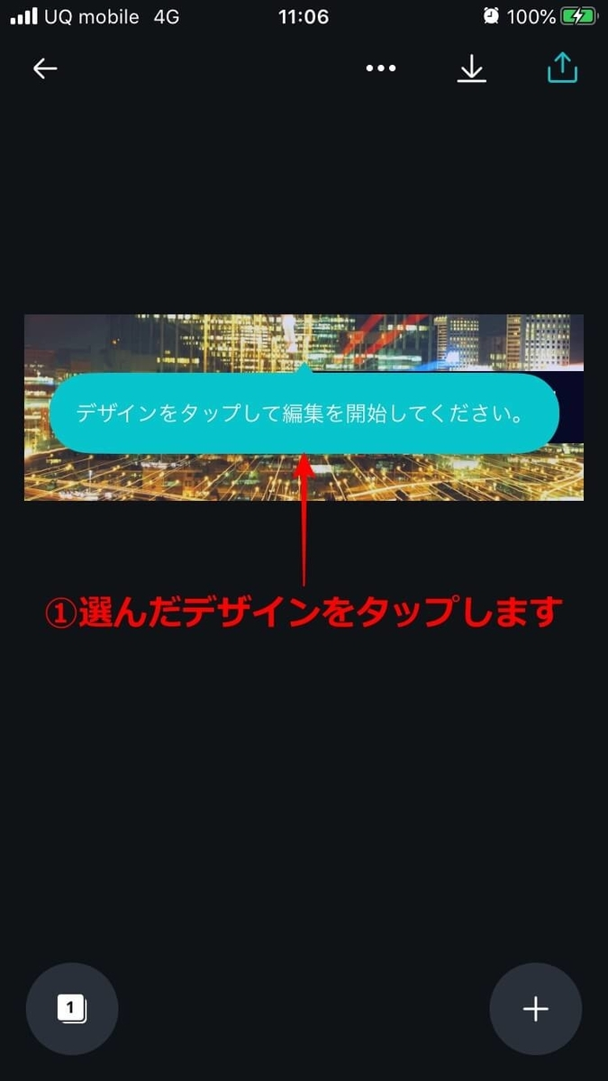 f:id:hato4268:20200926012549j:plain
