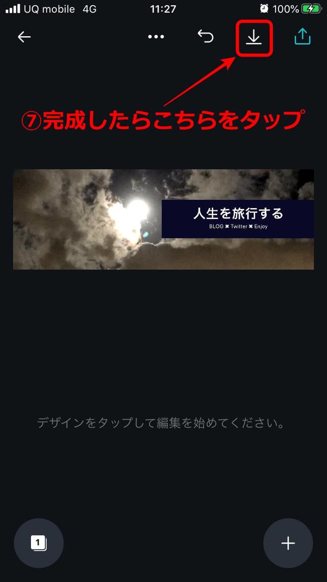 f:id:hato4268:20200926012759j:plain