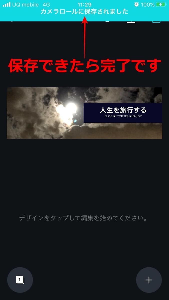 f:id:hato4268:20200926012822j:plain