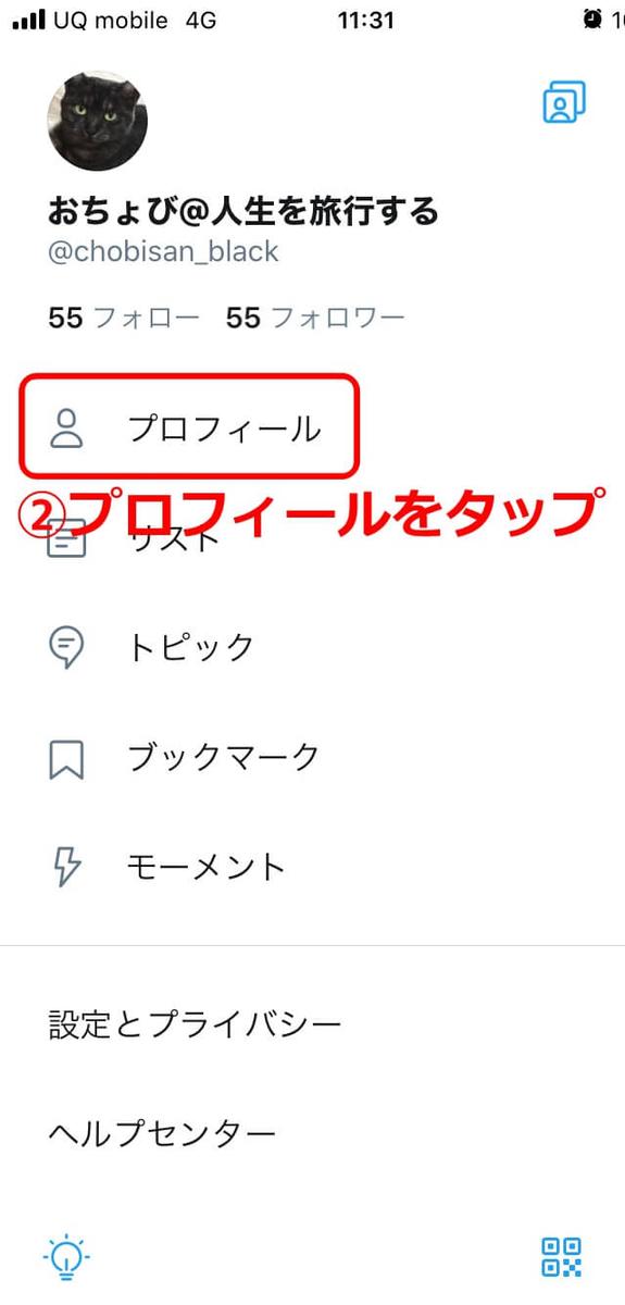 f:id:hato4268:20200926012910j:plain