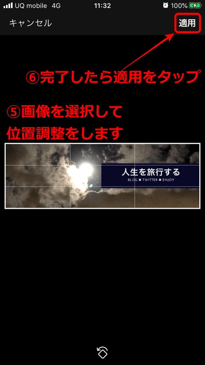 f:id:hato4268:20200926013011j:plain