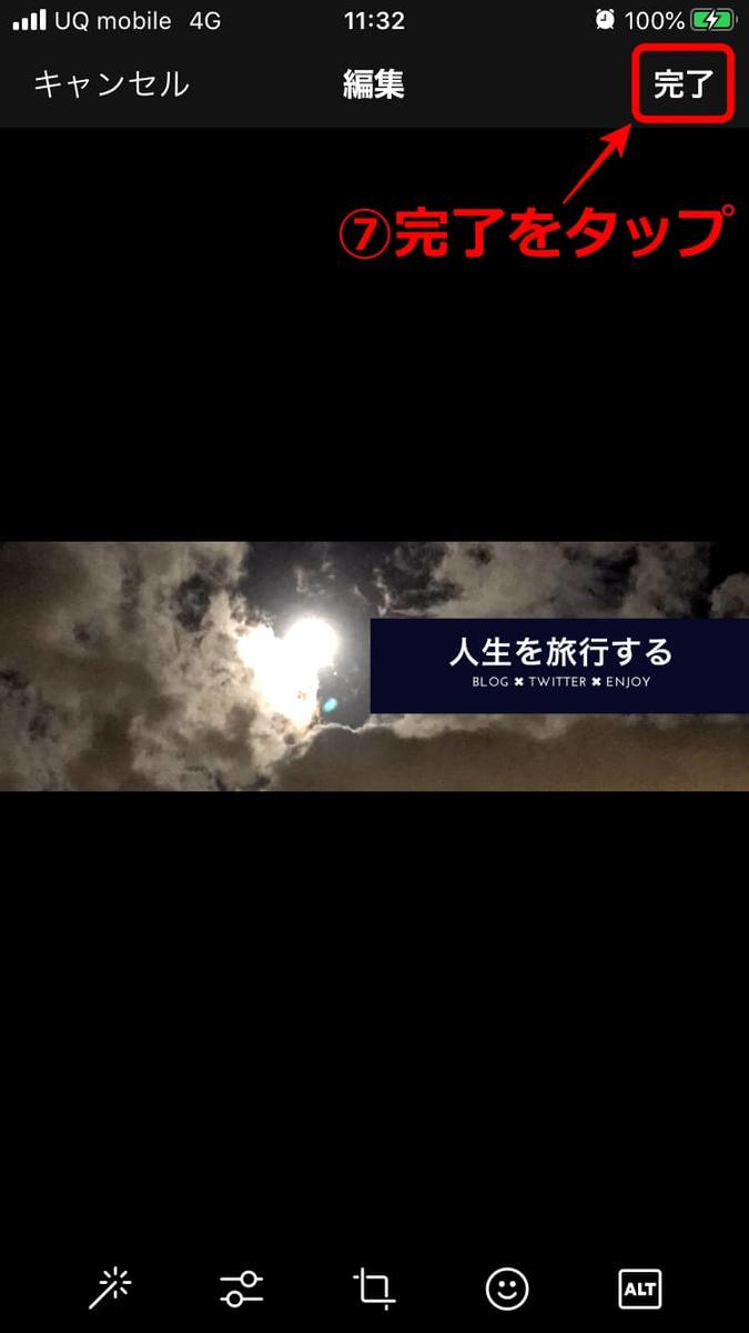 f:id:hato4268:20200926013052j:plain
